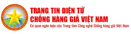 Cổng thông tin chống hàng giả, hàng nhái Việt Nam